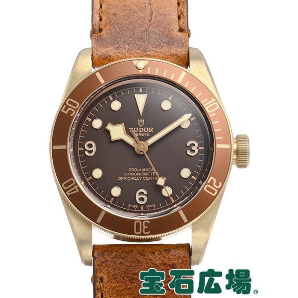 huge selection of d3ab4 19c1c チューダー ブラックベイ ブロンズ 79250BM 新品 メンズ 腕時計 チュードル