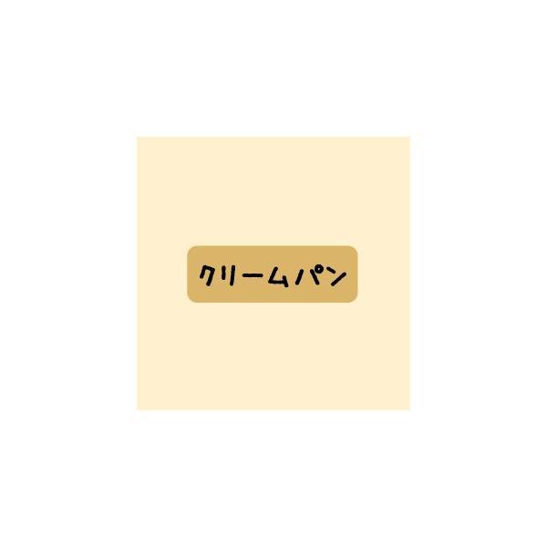 パンシール クリームパン SO−365