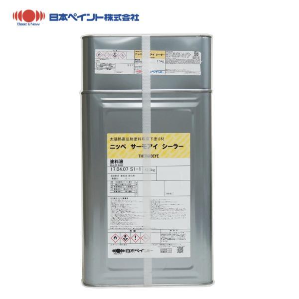 サーモアイシーラー15kgセット メーカー直送便/代引不可 日本ペイント屋根用塗料