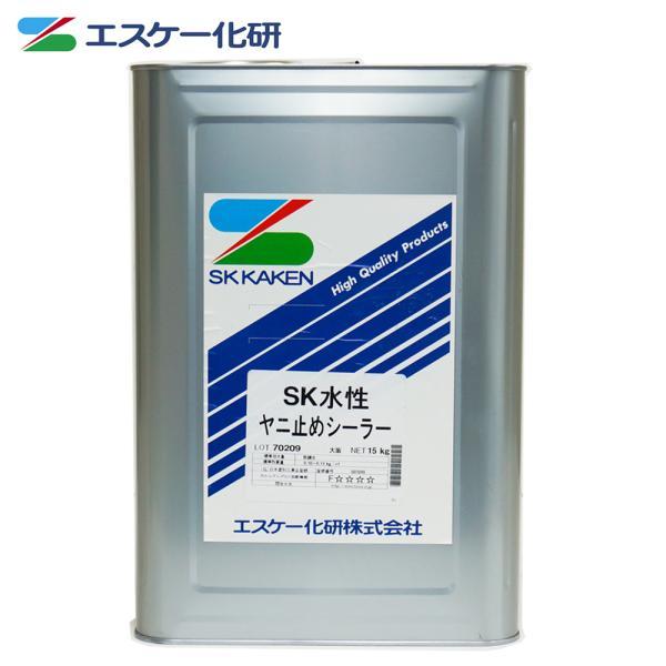 SK水性ヤニ止めシーラー15kg メーカー直送便/代引不可 エスケー化研一液水性下塗材塗料