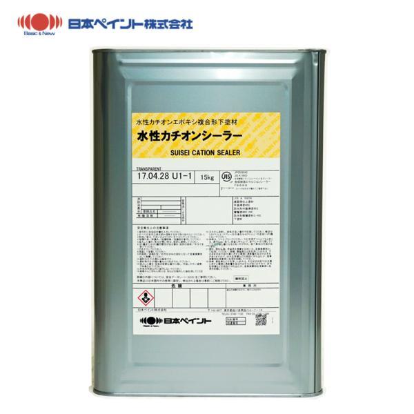水性カチオンシーラー15kgクリヤー/ホワイト メーカー直送便/代引不可 日本ペイント下塗材塗料