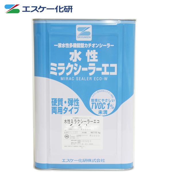 水性ミラクシーラーエコ15kgクリヤー/ホワイト メーカー直送便/代引不可 エスケー化研下塗材塗料