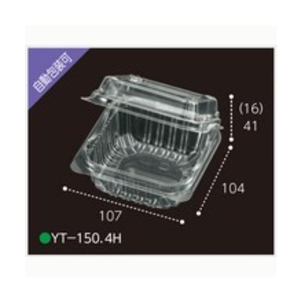 屋号必須 エフピコチューパ ミニトマト用パック YT-150.4H 107×104×57mm 4穴 嵌合 目安約150g 1ケース1200枚入