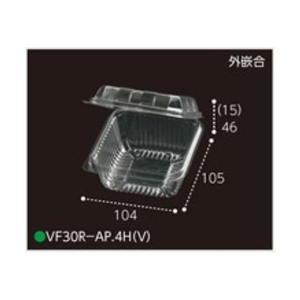 屋号必須 エフピコチューパ ミニトマト用パック VF30R-AP.4H(V) 105×104×61mm 4穴 嵌合 目安約180g 1ケース1500枚入