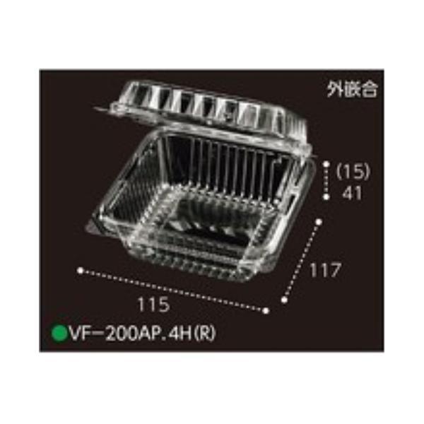 屋号必須 エフピコチューパ ミニトマト用パック VF-200AP.4H(R) 117×115×56mm  外嵌合 4穴 目安約150g 1ケース1500枚入