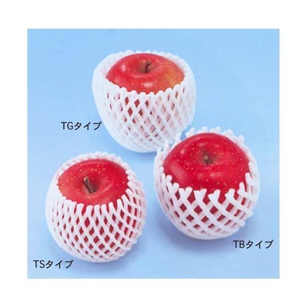 永山 フルーツキャップ TG-7 オレンジ 7cm ダブル 1ケース2400枚入