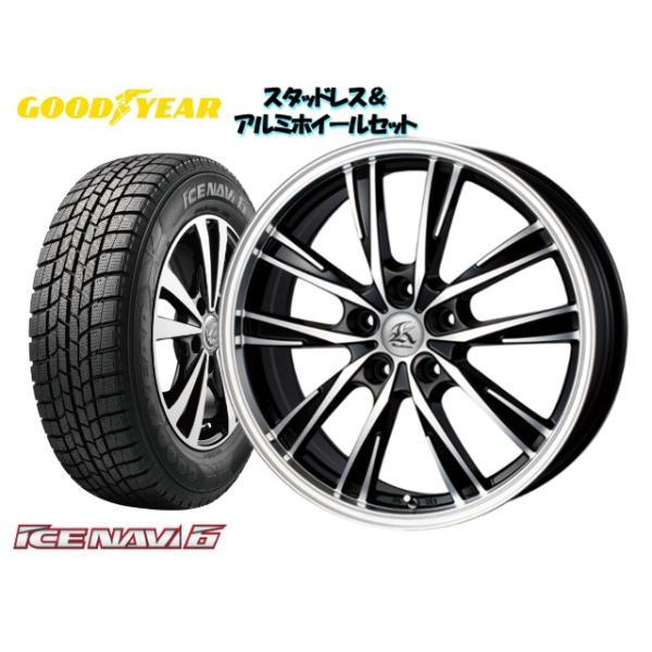 スタッドレスタイヤ+ホイール4本SET GOODYEAR ICENAVI6 165/55R14 カシーナ XV5 14×4.5 100/4H + 43 ekスポーツ H82W|howars|01