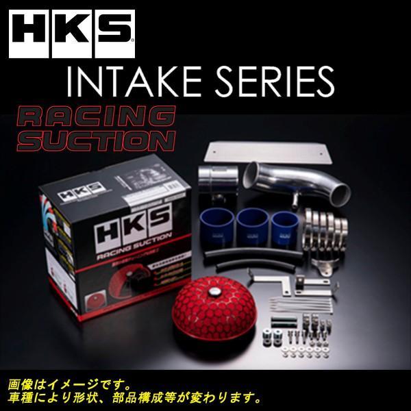 HKS レーシングサクション アルファード DBA-GGH20W 2GR-FE 08/05-15/01 送料無料 代引無料
