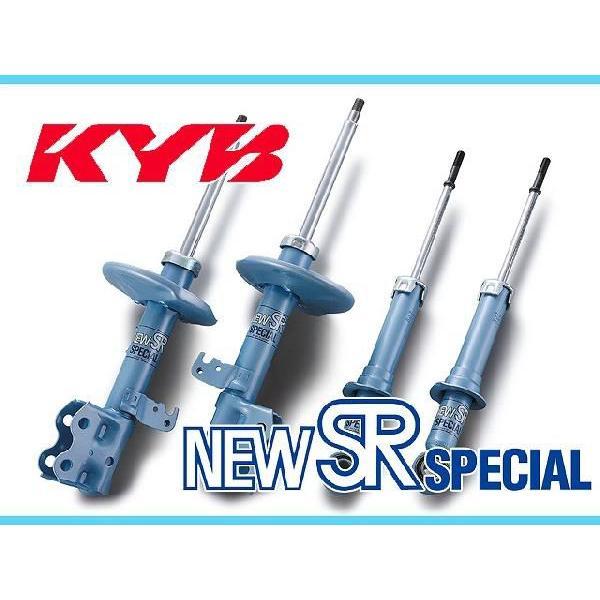 KYB NEW SRスペシャル 1台分 カプチーノ EA11R F6A 2WD 91/10〜 ショックアブソーバー howars