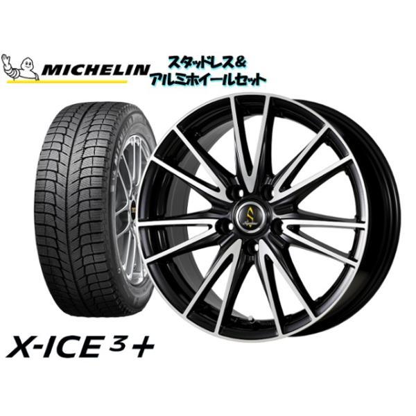 スタッドレスタイヤ+ホイール4本SET MICHELIN X-ICE 3+ 215/50R17 Septimo G02 BP 17×7.0 114.3/5H + 55 レヴォーグ VM4 2017/08?|howars|01