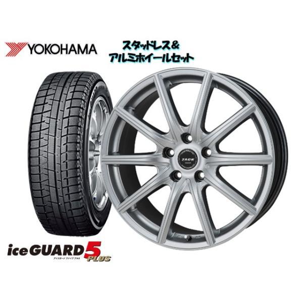 スタッドレスタイヤ+アルミホイール4本SET ヨコハマ IG50+ 215/45R17 スポルト01 17×7.0J 114.3/5H + 53 アテンザ GG3S|howars|01