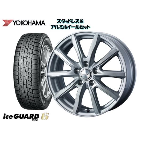 ヨコハマ IG60 195/60R15+ジョーカーシェイク 15 x 5.5 100/4H + 42 アレックス ZZE124 スタッドレスタイヤ+ホイール4本Set|howars|01