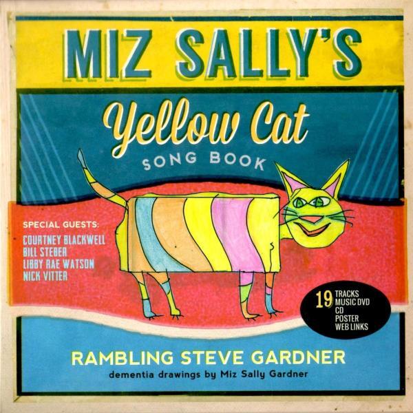 スティーヴ・ガードナー Steve Gardner / ミズ・サリーズ・イエロー・キャッツ|hoyhoy-records