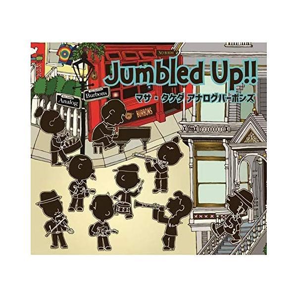 マサ・タケダ・アナログバーボンズ / Jumbled Up!! hoyhoy-records
