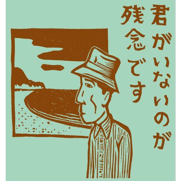 金森幸介 「50+1 again」 / 2009.09.26+27 / BOX 5CD ホイホイレコードだけ販売|hoyhoy-records