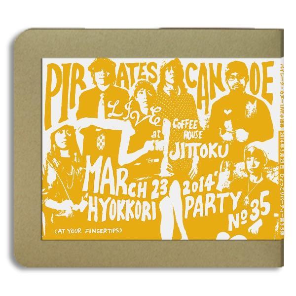 パイレーツ・カヌーPirates Canoe / 2014.03.23 :ホイホイレコードだけ販売:和製カントリー|hoyhoy-records