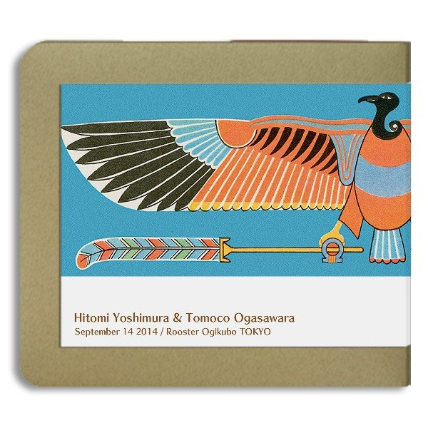 吉村瞳 アンド 小笠原友子 / 2014.09.14 :ホイホイレコードだけ販売:女性スワンプ|hoyhoy-records