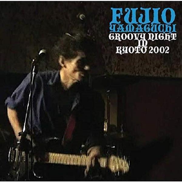 山口冨士夫 / GROOVY NIGHT IN KYOTO 2002 ※完全生産限定盤  2CD+DVD|hoyhoy-records