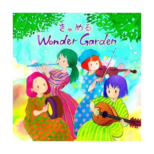 きゃめる / Wonder Garden|hoyhoy-records