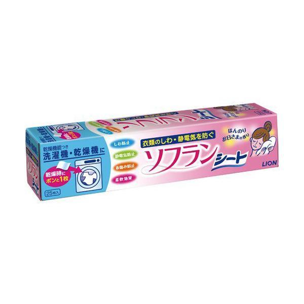ソフラン シート状柔軟剤 25枚 15個パック 洗濯乾燥機用 ライオン 10/1より佐川便の運賃が1100円/1ケースになります。後ほど送料をお知らせ致します。
