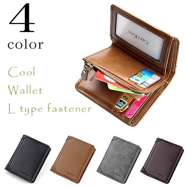 二つ折り財布メンズスマート大容量多収納ウォレットL型ファスナー渋いシンプル防水加工
