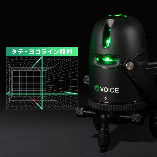 VOICE 2ライン グリーンレーザー墨出し器 Model-G2 メーカー1年保証 アフターメンテナンスも充実  レーザーレベル