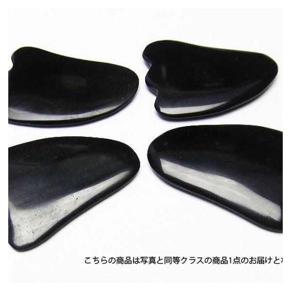 パワーストーン 天然石 ブラックシリカフェイスマッサージプレート 《rv》  t513-735