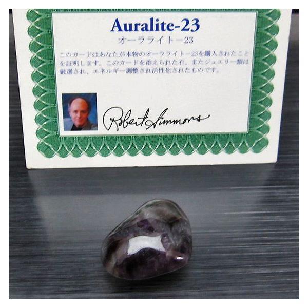 パワーストーン 天然石 H&E社 証明書付 オーラライト23 アゾゼオ ハート型 タンブル t706-3619