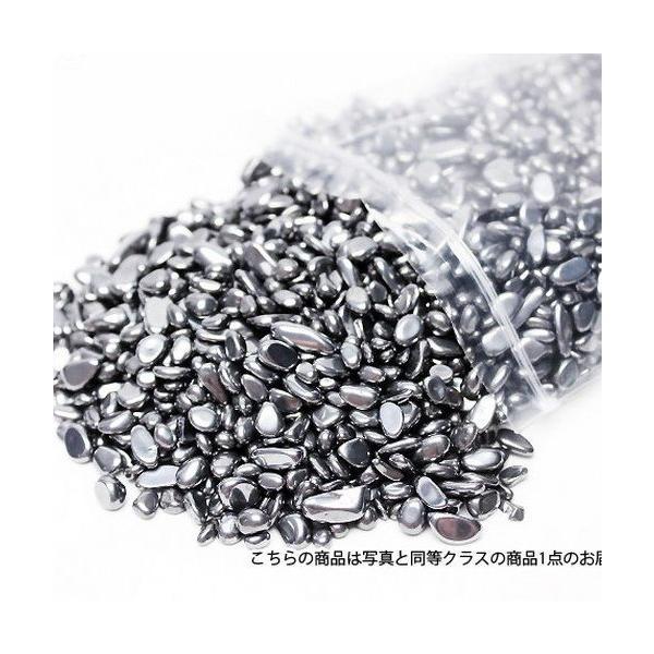パワーストーン 天然石 テラヘルツ鉱石 高純度 さざれサイズ:小 t864-1