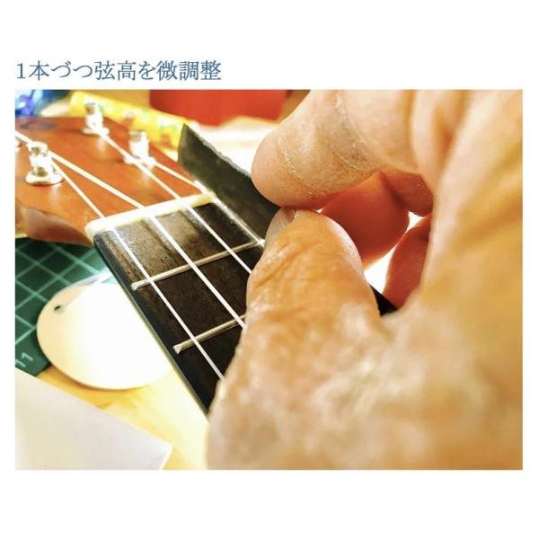 初心者向け ガズの弾きやすいウクレレ (ガズレレ歌本Vol1 & チューナー付き)|hsk|04