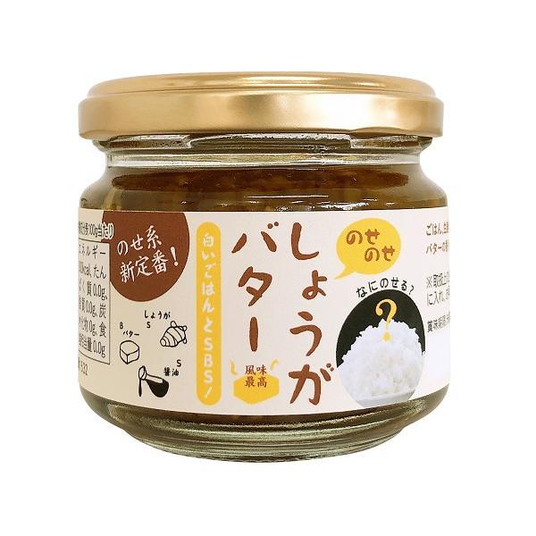 絶品 風味香る ねぎいりこ 【ごはんと食べるごま油】|hss-lizo