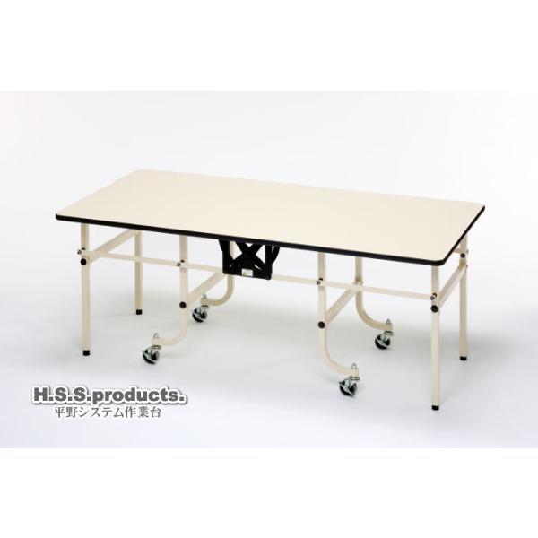 折りたたみ作業台アイボリー:立ち仕事用(低)(平野システム作業台)(折りたたみ作業テーブル) 小型(900×1800×高さ740) 天板フロアリューム|hss-products