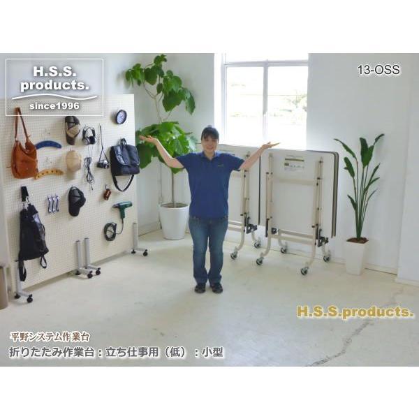 折りたたみ作業台アイボリー:立ち仕事用(低)(平野システム作業台)(折りたたみ作業テーブル) 小型(900×1800×高さ740) 天板フロアリューム|hss-products|06