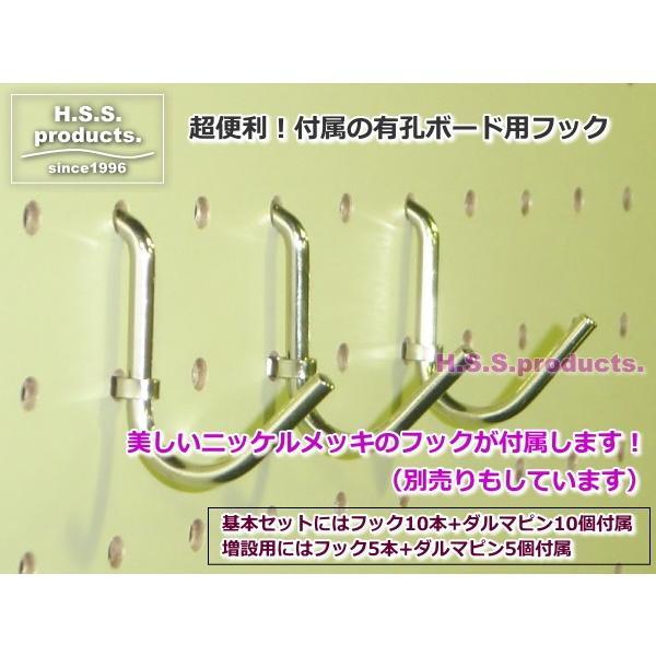 (Gemini)縦横自在 連結展示パネル(展示板)(ジェミニ) 両面有孔ボード  1200×1800 キャスタータイプ 基本セット(パネル1枚+支柱2本)|hss-products|06