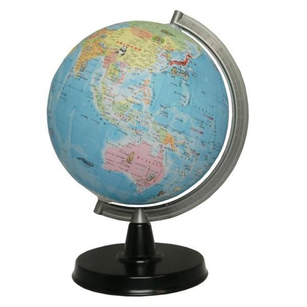 (送料無料・代引&同梱不可)SHOWAGLOBES 絵入り地球儀 行政図タイプ 21cm 21-EK