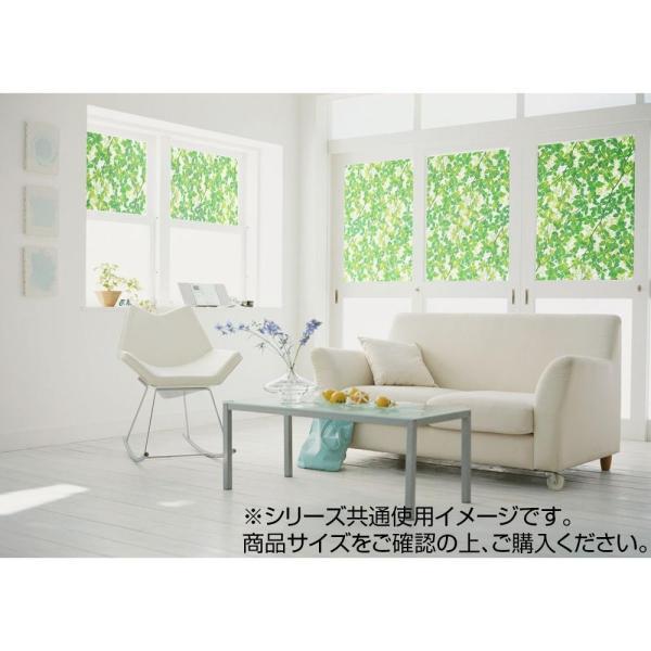(送料無料)窓飾りシート 92×200cm GR GE-923520