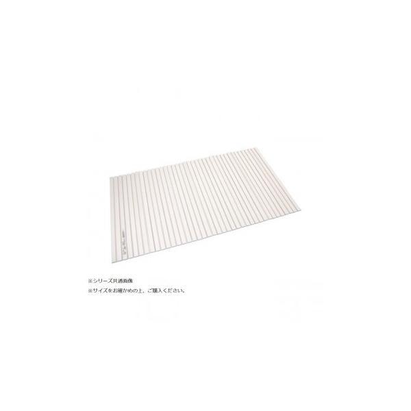 (送料無料)パール金属 シンプルピュア シャッター式風呂ふたW16 80×160cm アイボリー HB-3157