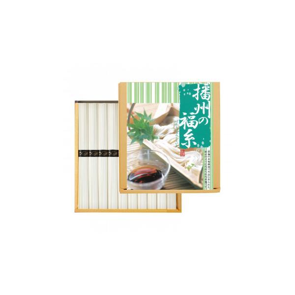 (送料無料・代引&同梱不可)播州そうめん 播州の福糸 CVE-10