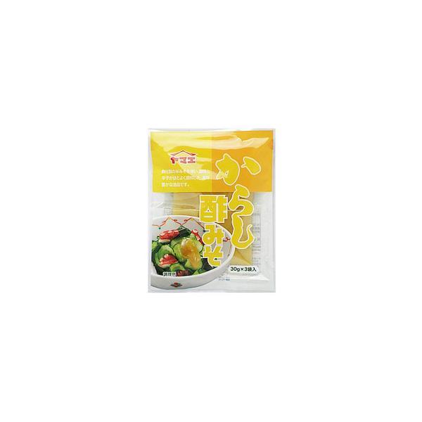 (送料無料・代引&同梱不可)ヤマエ 個食 からし酢みそ 30g×3×30