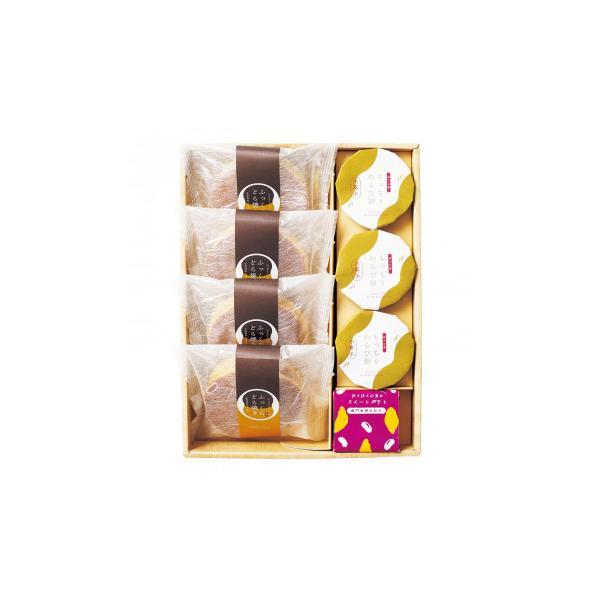 (送料無料・代引&同梱不可)甘美 ふっくらどら焼きと甘美菓子詰合せ A 90045-01