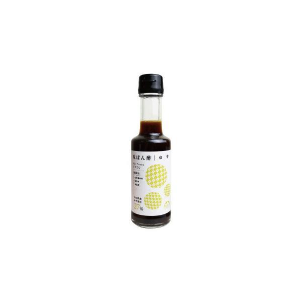 (送料無料・代引&同梱不可)味ぽん酢 ゆず 150ml ×12本セット