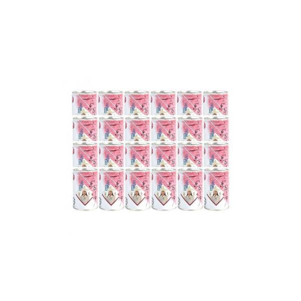 (送料無料・代引&同梱不可)こまち食品 玄米がゆ 缶 ×24缶セット