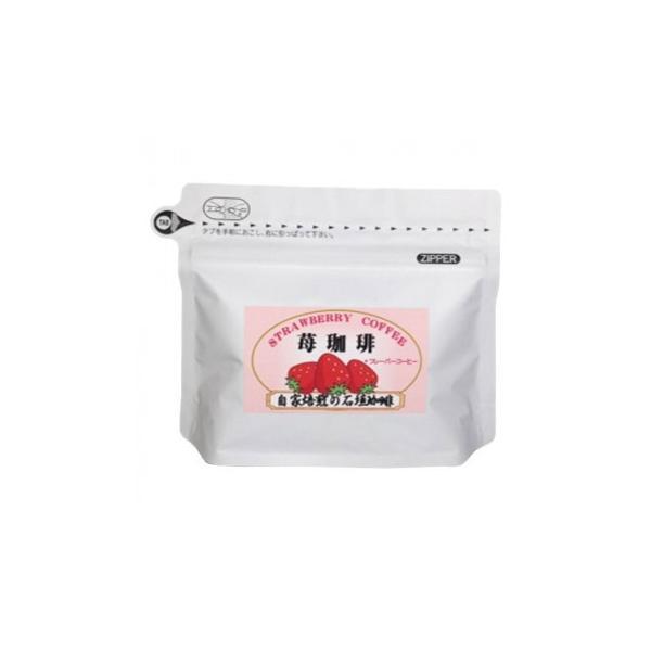 (送料無料・代引&同梱不可)石垣珈琲 苺珈琲 いちごコーヒー 100g×3パック フレーバーコーヒー 粉