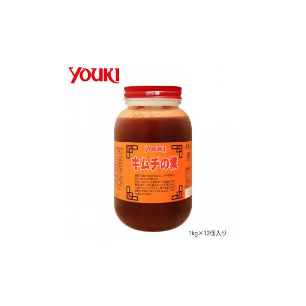 (送料無料)YOUKI ユウキ食品 キムチの素 1kg×12個入り 212624