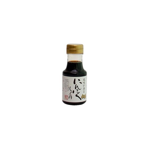 (送料無料・代引&同梱不可)橋本醤油ハシモト にんにく醤油150ml×24本