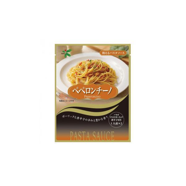 (送料無料・代引&同梱不可)TOHO 桃宝食品 和えるパスタペペロンチーノ (23g×2)×80個入り