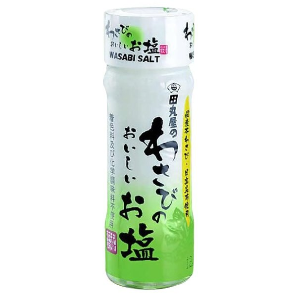 (送料無料・代引&同梱不可)田丸屋本店 わさびのおいしいお塩 10本セット