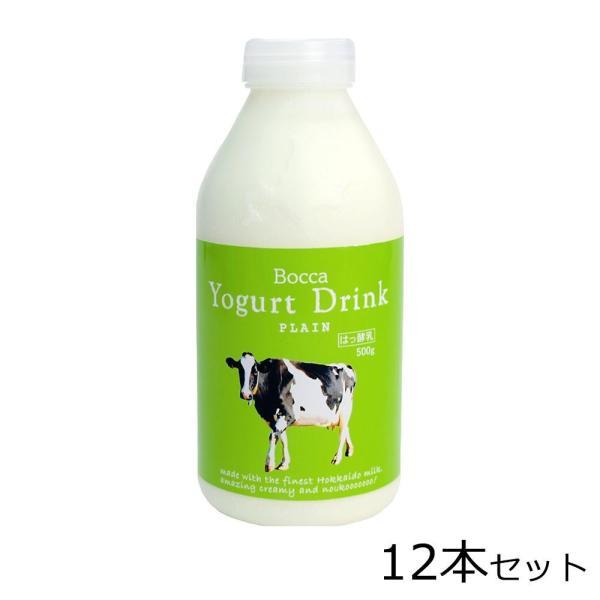 (送料無料・代引&同梱不可)北海道 牧家 飲むヨーグルト 500g 12本セット