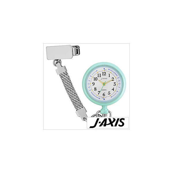 Jアクシス 懐中時計 J-axis ポケットウォッチ ナースウォッチ 脈拍計測 目盛付 BP1116-GR メンズ レディース ユニセックス 男女兼用