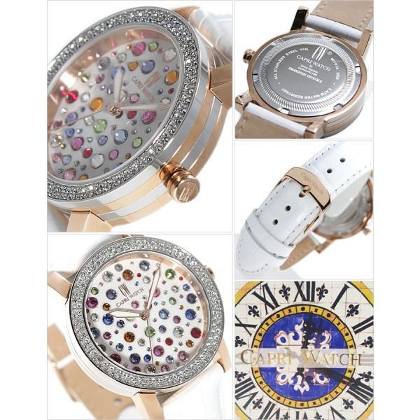 カプリ ウォッチ 腕時計 CAPRI WATCH 時計 マルチジョイ CAPRI-5105-WH レディース